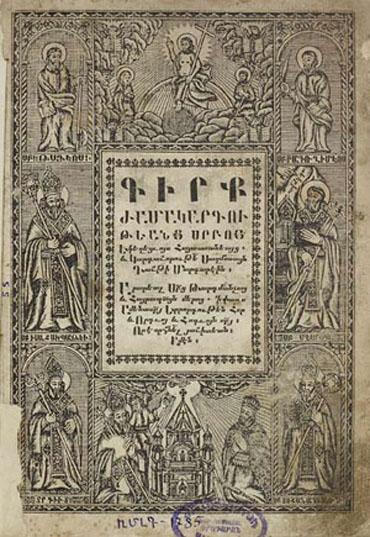 EAP180 from library site Girq_jamagrutyan