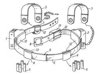 Pavel audio system patent
