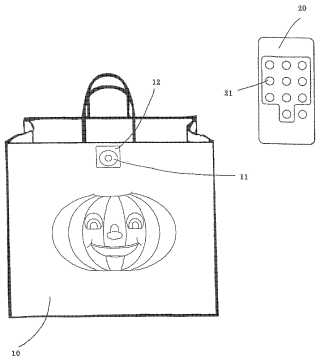 Halloween greeting system patent drawing