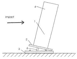 Parking barrier patent drawing