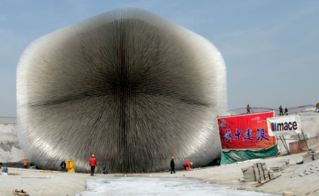 Seed Cathedral image