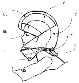 Airbag helmet patent drawing