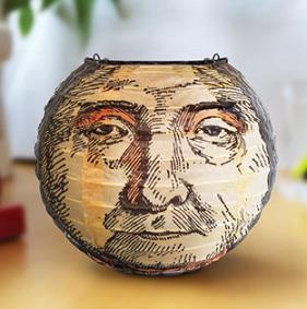 Jeremy Bentham Lantern