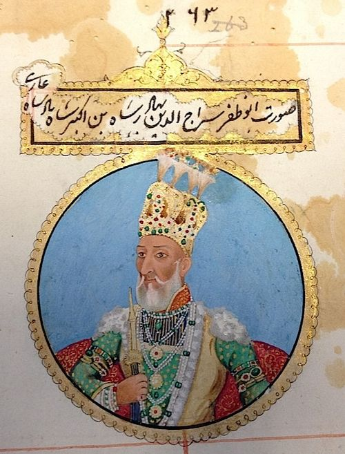 Bahadur shah_720