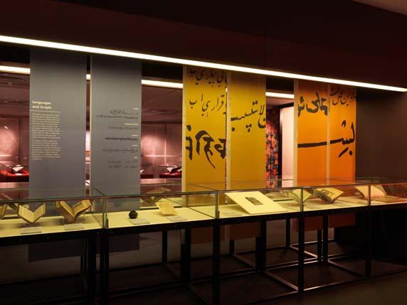 Mughals_Literature