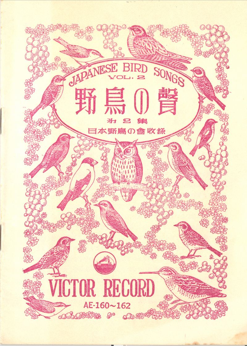 Japanese-birdsongs-booklet