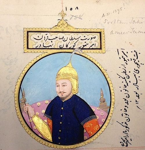 Amir Timur_750