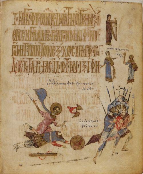 Ancient Medieval Literature: Medieval Manuscripts Blog