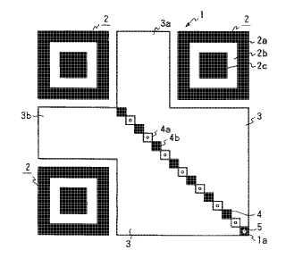 QR Quick Response Code patent image