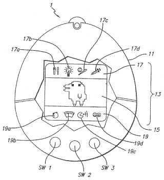 Patent drawing from a Tamagotchi invention