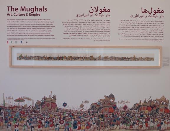 Mughal Kabul opening