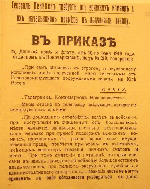 T-W collection, General Denikin