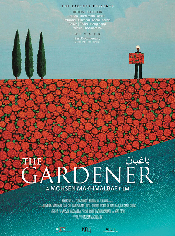 Shirin Sahba_The Gardener