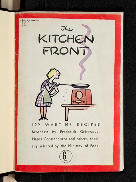 WEB Kitchen Front