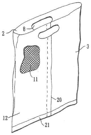 Toastabag patent drawing
