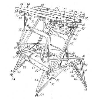 US patent 4291869 drawing