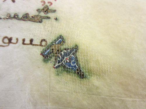 A39603 silking detail