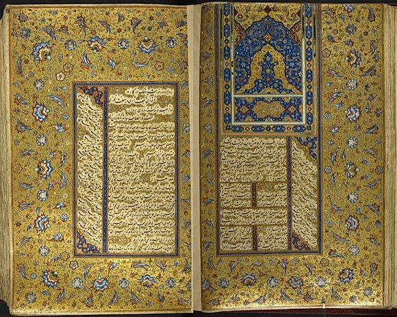 Io_islamic_ 843_f34-35_720