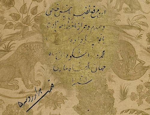 Add.Or.3129 f.2