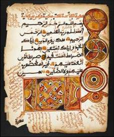 Opening page of a Qur'an OR 13284