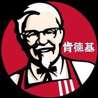 Yum KFC China logo