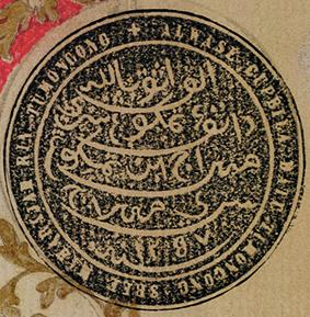 BL Or.16126, Johor letter-seal
