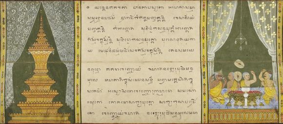 Phra Malai MS British Library funeral_720