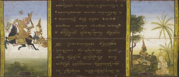 Phra Malai MS British Library jatakas_720