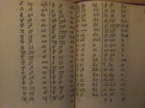 Georgian alphabet 621.b.4-2