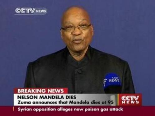 Mandela_cctv