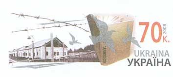 Stamp_of_Ukraine_uaVASYL STUS
