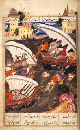 Persia 17th C c12417-01