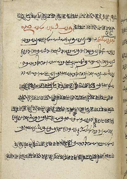 Io_islamic_3043_f137r