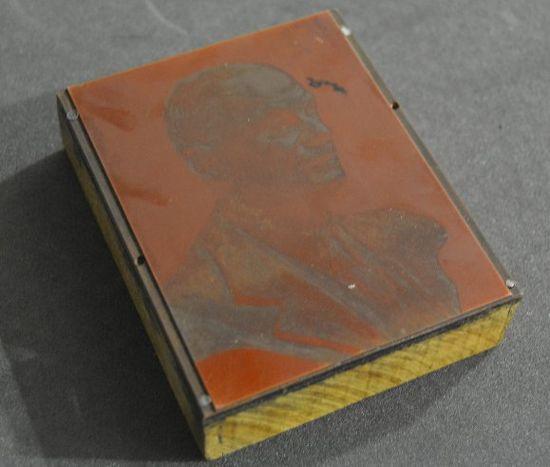 Printing block of Steve Fairbairn