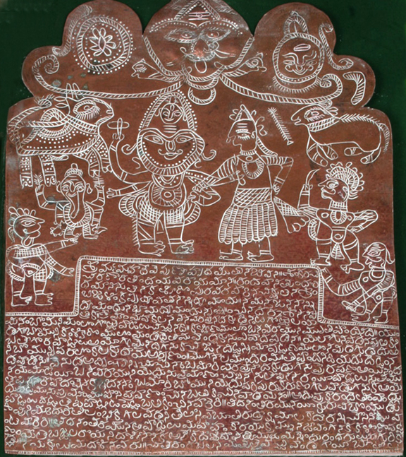 Copper Plate of Turpati Shankaraiah