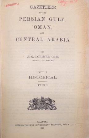 Lorimer Gazetteer