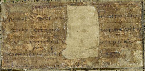 Cotton_ms_titus_c_xv_f001r_detail_2