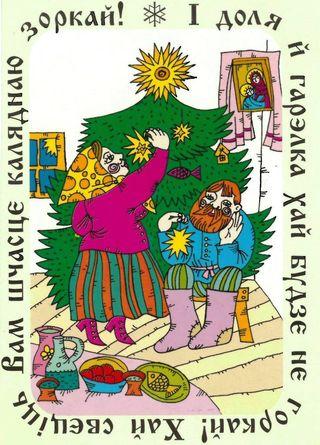 Kaliady card