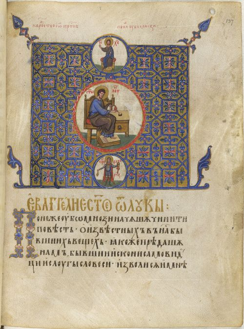 Gospel of St Luke