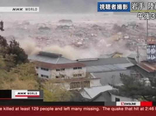 NHK_tsunami
