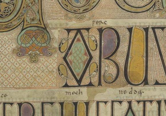 Centre of folio 3r