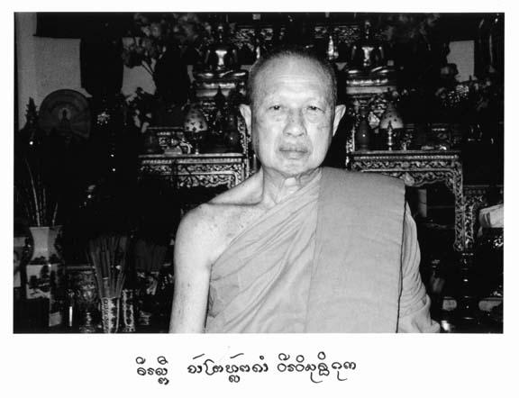 Portrait of Pha Khamchan by Hans Georg Berger_1996