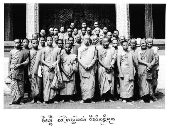 Pha Khamchan and his monastic community in 1996