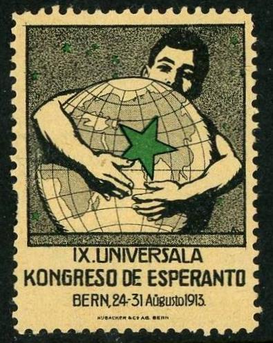 ESPERANTOKONGRESOMARKO1913-1