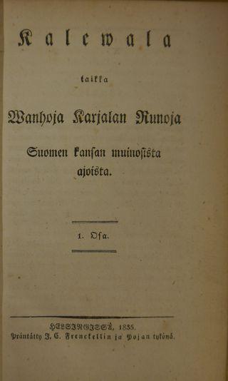 Kalevala 1835 tp