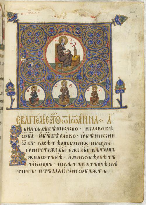 Gospel of St John