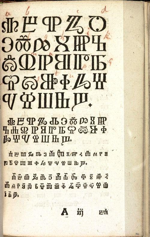 Glagolitic