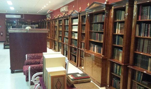 Arab and Islamic Heritage Collection Library