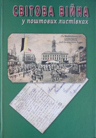 BOOKBYIVANSNIHUROLGA12_1_~1