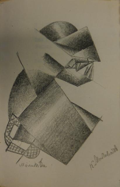 Malevich, Prayer